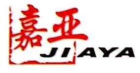 温州嘉亚酒店用品设备有限公司