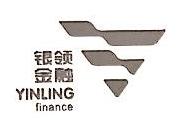 银领融资租赁(上海)有限公司