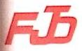 深圳市丰进达电力设备有限公司 最新采购和商业信息