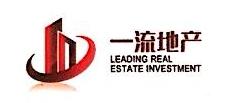 佛山市一流地产投资有限公司 最新采购和商业信息
