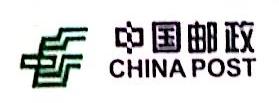 上海福通邮电设备发展公司 最新采购和商业信息