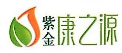 河源市东江康之源有机食品有限公司 最新采购和商业信息