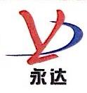 厦门夏氏信息科技有限公司 最新采购和商业信息