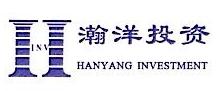 深圳市瀚洋投资控股(集团)有限公司 最新采购和商业信息