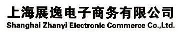 上海展逸电子商务有限公司 最新采购和商业信息