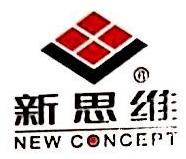 江苏新思维设计工程有限公司