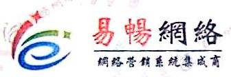 东莞市智美童行教育科技有限公司 最新采购和商业信息
