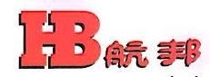 绍兴县航邦纺织原料有限公司 最新采购和商业信息