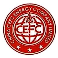 深圳华信国际控股有限公司 最新采购和商业信息