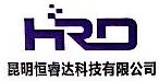 昆明恒睿达科技有限公司 最新采购和商业信息