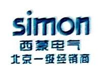 北京锐利兴业科贸有限责任公司 最新采购和商业信息
