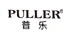 深圳市普乐天成科技有限公司 最新采购和商业信息