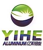江苏亿和新材料有限公司 最新采购和商业信息