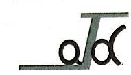 厦门市安杰达装卸有限公司 最新采购和商业信息
