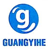 北京广易和科贸有限公司 最新采购和商业信息