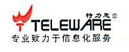 福建特力惠信息科技股份有限公司济南分公司 最新采购和商业信息