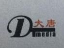 江西大唐传媒有限公司 最新采购和商业信息