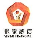 深圳市银泰融信基金管理有限公司 最新采购和商业信息