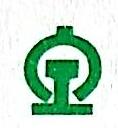 吉林省东北亚铁路国际旅行社有限公司