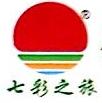 成都七彩国际旅行社有限公司 最新采购和商业信息