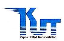 深圳市凯博联运国际货运代理有限公司