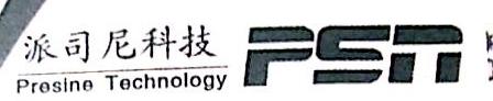 上海派司尼科技发展有限公司