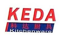 上虞市科达厨具有限公司 最新采购和商业信息
