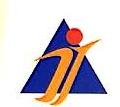 泰安金泰电力器材有限公司 最新采购和商业信息