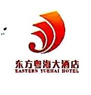河南东方粤海大酒店有限公司 最新采购和商业信息