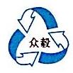 上海众毅贸易有限公司