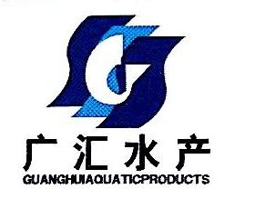 河北新广汇食品有限公司