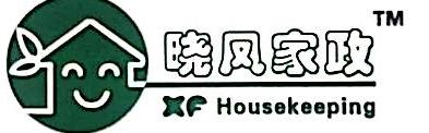金华市晓凤家政有限公司 最新采购和商业信息