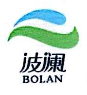 福州波澜食品有限公司 最新采购和商业信息
