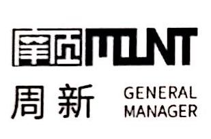 无锡摩顶科技有限公司 最新采购和商业信息