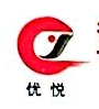 江西优悦实验室系统工程有限公司