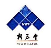 湖南新五丰股份有限公司湘潭分公司 最新采购和商业信息