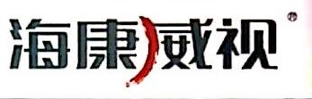 重庆视卓科技发展有限公司