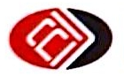 福建先创技术有限公司 最新采购和商业信息