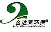 广东金卓源环保科技有限公司 最新采购和商业信息
