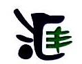 台州黄岩汇丰染整有限公司 最新采购和商业信息