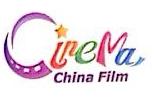 鞍山中影电影城有限公司 最新采购和商业信息