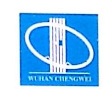 武汉城维工程信息技术有限公司 最新采购和商业信息
