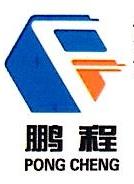 淮安市淮港集装箱物流有限公司