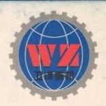 洛阳卫泽重型机械设备有限公司 最新采购和商业信息