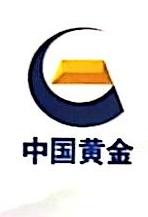 广西金之源矿业科技有限公司 最新采购和商业信息