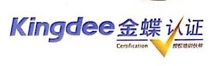 沈阳和兴鑫科技有限公司 最新采购和商业信息
