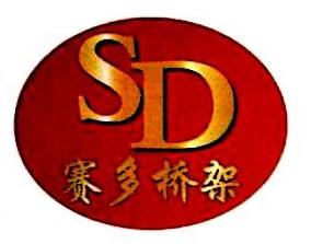 广西南宁赛多电器成套设备有限公司 最新采购和商业信息