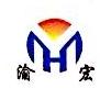 重庆宏工工程机械有限责任公司
