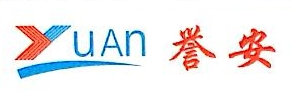 上海誉安消防设备有限公司 最新采购和商业信息