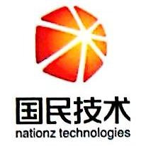 深圳市国民电子商务有限公司 最新采购和商业信息